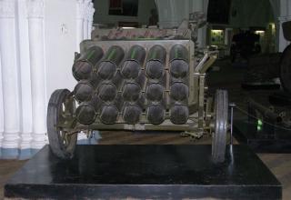 Вид спереди опытного образца 150 мм германского пятнадцатиствольного миномета