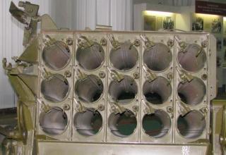 Вид сзади пакета направляющих опытного образца 150 мм германского пятнадцатиствольного миномета