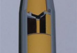 Вид головной части макета неуправляемого реактивного снаряда 9М43