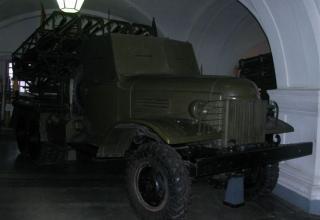 Боевая машина БМД-20 на доработанном (модифицированном) шасси грузового автомобиля ЗИС-151