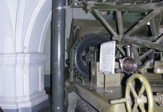 Макет неуправляемого реактивного снаряда МД-20-Ф калибра 200 мм