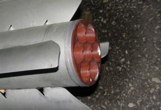 Вид блока стабилизатора и среза соплового блока макета неуправляемого реактивного снаряда 9М22М