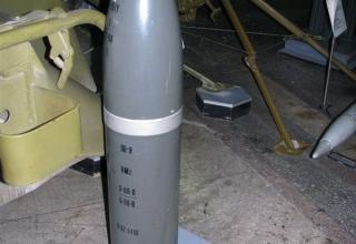 Турбореактивный снаряд калибра 240,6 мм