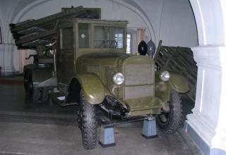 Боевая машина БМ-8-48 на доработанном (модифицированном) шасси грузового автомобиля ЗИС-6