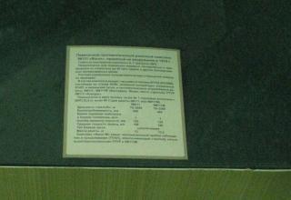 Данные переносного противотанкового ракетного конкурса 9К111