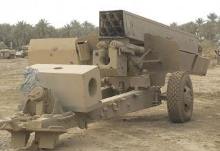 Транспортно-пусковой контейнер для БМ РСЗО ASTROS II на базе артиллерийского орудия (более вероятно найден в Ирак)
