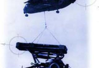 Транспортировка по воздуху варианта буксируемой реактивной пусковой установки (Израиль)