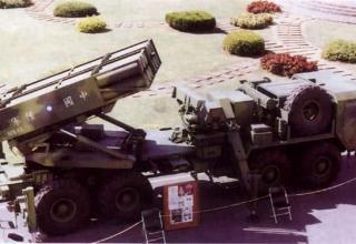 Опытный образец боевой машины РСЗО Ray Ting 2000 или Thunder 2000 (Тайвань)