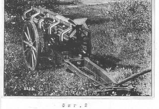Полигонная установка ракетного орудия. (Из архива ГНЦ ФГУП