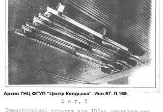 Трехорудийный агрегат для 132мм снарядов под крылом самолета Р-6. (Из архива ГНЦ ФГУП