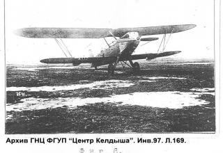 Общий вид 6-ти орудийной 132мм установки на самолете Р-5. (Из архива ГНЦ ФГУП