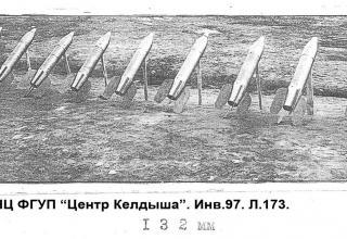 1 3 2 м м (Из архива ГНЦ ФГУП