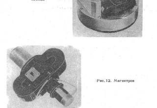 """О ракетной технике в журнале """"Зарубежная военная техника"""", Выпуск №17, Серия II, 1978 г."""