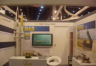 Ракетная техника на выставке IDEX-2011