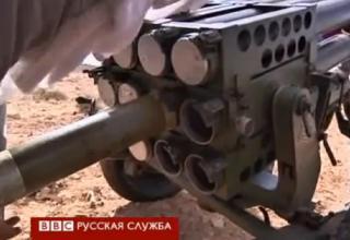 Установка Type 63