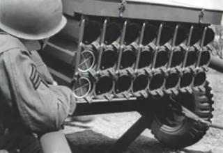 Реактивная пусковая установка Т66