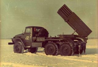 Боевая машина 9А51