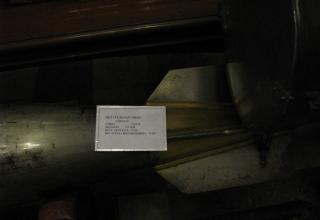 Данные образца метательной мины. Фото ©С.В. Гуров (г.Тула)