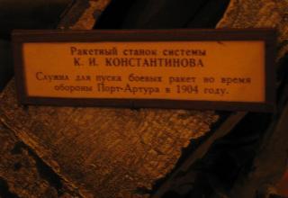Фото ©С.В. Гуров (г.Тула)