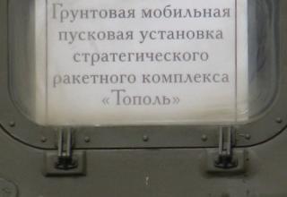 ©С.В.Гуров