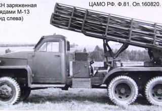 Фотографии из Заключения по войсковым испытаниям боевых машин БМ-8-СН и повторным войсковым испытаниям боевых машин БМ-13-СН, проведенных в период с 10.05 по 10.06.1946 года (БМ-13-СН)