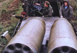 «Krajina ekspres» - импровизированный бронепоезд армии Республики Сербская Краина во время войны 1990-х в Югославии.