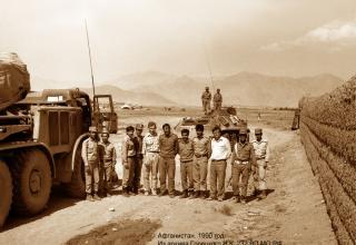 Афганистан. 1990 год. Из архива Горецкого И.К. 232 ВП МО РФ.