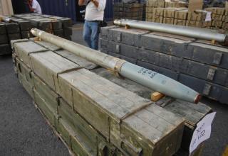 Неуправляемый реактивный снаряд калибра 122 мм