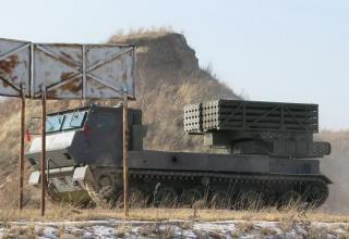 http://www.militaryparitet.com/perevodnie/data/ic_perevodnie/2300/