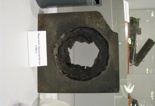 Фрагмент бронеплиты, пробитый, якобы, ударным ядром СПБЭ для КГЧ РС РСЗО