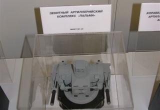 Макет зенитного артиллерийского комплекса