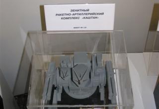 Макет зенитного ракетно-артиллерийского комплекса