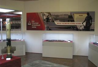 Общий вид части экспозиции ОАО Тульский Оружейный Завод