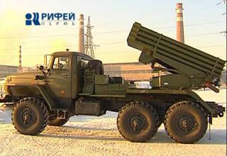http://www.militaryparitet.com/perevodnie/data/ic_perevodnie/2367/