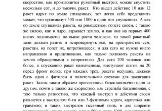 Из фонда Российской Национальной Библиотеки (РНБ) (г.Санкт-Петербург).