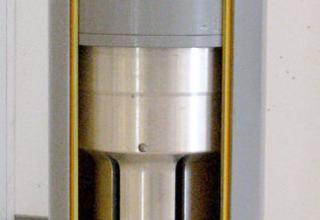 Элемент конструкции разрезного макета ГЧ НУРС 9М519 для создания КВ и УКВ радиопомех к РСЗО