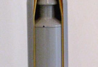 Разрезной макет ГЧ НУРС 9М519 для создания КВ и УКВ радиопомех к РСЗО