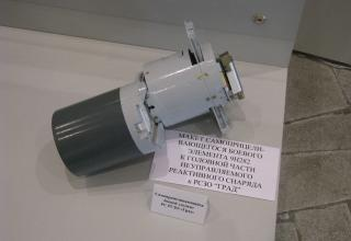 Макет СПБЭ к ГЧ НУРС 9М217 к РСЗО