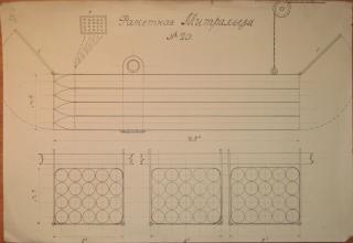 Архив ВИМАИВиВС. Ф.4. Оп.39/3. Д.704. Л.246.