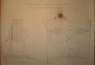 Архив ВИМАИВиВС. Ф.4. Оп.39/3. Д.704. Л.247.
