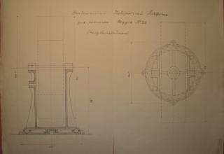 Архив ВИМАИВиВС. Ф.4. Оп.39/3. Д.704. Л.248.