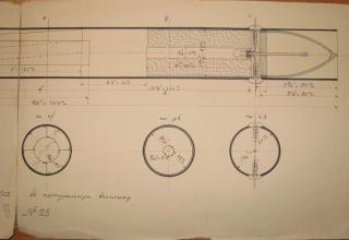Архив ВИМАИВиВС. Ф.4. Оп.39/3. Д.704. Л.249.