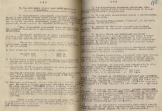 ЦВМА. Ф.430. Оп.1. Д.1283. ЛЛ.174об,175.