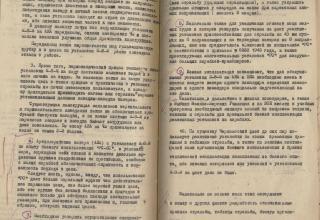 ЦВМА. Ф.430. Оп.1. Д.1283. ЛЛ.185об,186.