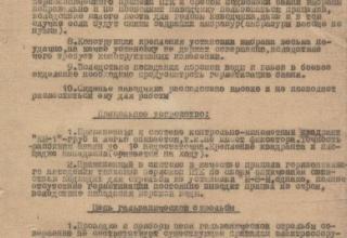 ЦВМА. Ф.430. Оп.1. Д.347. Л.181.