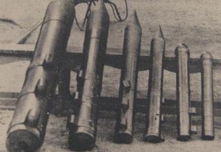 Ракеты В.Конгрева по весу 300, 100, 42, 32, 24 и 18 фунтов
