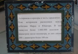 ©Иван Кочин (г.Харьков, Украина)