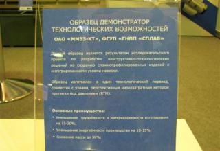 Образец смотрите на следующей фотографии ©С.В. Гуров (г.Тула)