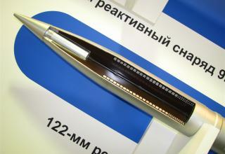 Вид отделяемой головной части макета неуправляемого реактивного снаряда 9М522. ©С.В. Гуров (г.Тула)