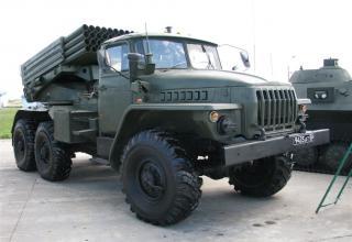 Боевая машина БМ-21-1 РСЗО